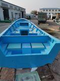 La fibra de vidrio aluminio Yates lanchas, yates, barcos de pesca