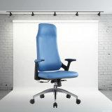 Задней части максимума PU мебели стулы офиса стула материальной 0Nисполнительный с колесами