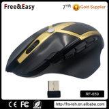2.4GHz無線光学ラップトップの賭博マウス