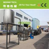 Bouteille en plastique de rebut du PE pp de HDPE de prix bas réutilisant la machine