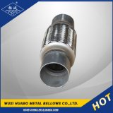Yangbo Flexible Exhaust Pipe with Nipple