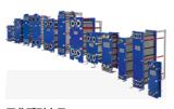 Échangeur de chaleur/chauffe-eau/échangeur de refroidissement à eau/vapeur et d'échange d'eau/échangeur de chaleur de la plaque de joint/vente autorisés