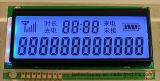 Stn negativer Monitor kundenspezifischer LCD Bildschirm