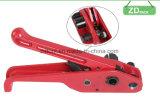 赤いカラー(B311)のHandtoolを紐で縛っているPP/ペット