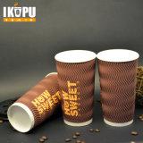 16oz modifican la taza de papel de la ondulación del café para requisitos particulares disponible de la pared