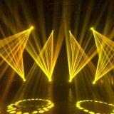 90W LED Punkt-bewegliches helles Stadiums-Hauptlicht