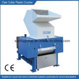 セリウムの公認の防音のプラスチック造粒機機械