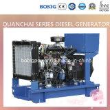 Quanchai Engineが動力を与える8-30kVA無声ディーゼル発電機