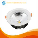 4インチ15Wの穂軸LED Downlightingのあたりの天井を埋め込みなさい