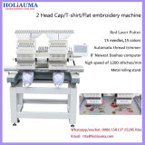 Holiauma High Quality 15 Needle 2 Cabeça Bordado Machine Cap T-Shirt Flat Embroidery Machine Mesmo como Tajima