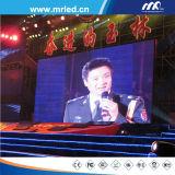 2017 Shenzhen P7.62mm Stade - intérieur de l'écran LED maille écran affichage LED