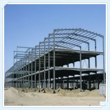 中国Q345の工場のための大きい鉄骨フレームの構造