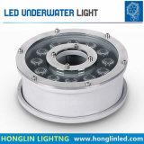 IP68 6W12W RGB LEDのプールはLEDの水中ライトをつける