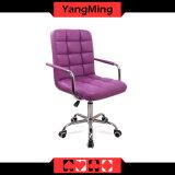 كازينو قضيب كرسي تثبيت فائقة متعدّد - [فونأيشن] كازينو هراوة محراك كرسي تثبيت [بكّرت] كرسي تثبيت مصعد أسلوب [يم-دك09]