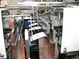 자동적인 레이블 절단과 폴딩 기계를 위한 센터 겹 공구