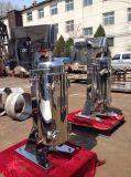Масло Gq105j высокоскоростное трубчатое очищает машину центробежного сепаратора