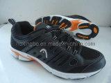 Третьего этапа спортивную обувь (-19)