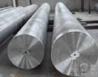 M2/Skh51/W6Mo5cr4v2 Barre ronde en acier