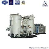 150bar Compessorの0.4mpa Psaの酸素の発電機