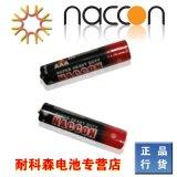 Superhochleistungskohlenstoff 1.5V Znic AAA Batterie