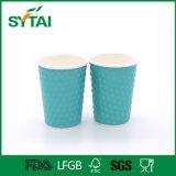 青いさざ波の熱いのための使い捨て可能なペーパーコーヒーカップ