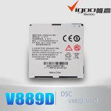 Zte Li3716t43p3h565751-HのためのV889d V880d N860 N880e電池