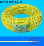 450/750V PVCによって絶縁される電気銅線