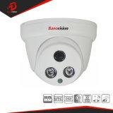 Surveillance de la sécurité Ahd 5MP caméra Dome