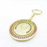 Venda quentes personalizadas gold plating Loja Chaveiro Rotativo