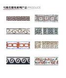 Il mosaico di pietra mura le mattonelle di pavimento