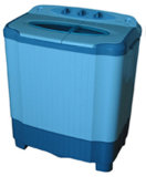 Machine à laver(XPB45-968S)
