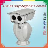 Range長いDay&Night Security PTZ IP Camera (2000mの間隔のモニタリング)