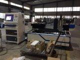 Автомат для резки лазера волокна высокого качества (XZ1530A)
