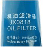 고품질 Yuejin 자동차 부속 기름 필터
