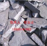 Ferrosilicium het Van uitstekende kwaliteit van de levering