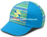 아이 야구 모자 (YYCM-120086)