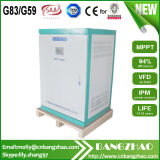 30kw 2 Phase 3 Draht-Ausgabe-Inverter-Qualitäts-Sonnenenergie-Inverter