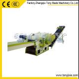 Tpq-218 de la Chine Fournisseur Professionnel tambour en bois Chipper