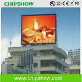 Afficheur LED extérieur polychrome de ventilation de Chipshow AV26