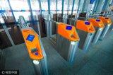 Flap-Swing infrarroja barrera de entrada de control de acceso el control de acceso