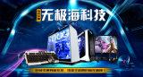 Macchina secondo I3 compatibile I5 del gioco della sezione comandi DIY del gioco di computer del chip di /4G del gioco di memoria di qualità superiore del quadrato singola