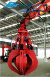 Excavatrice multi d'application avec l'encavateur pour l'acier, le volume