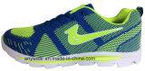 人の履物のFlyknitの運動体操は遊ばす靴(815-5687)を