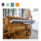 Ce et ISO Certifié 230V / 400V Low Rpm Générateur de gaz naturel