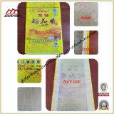 Упаковывая мешок сплетенный PP риса, удобрения с новым материалом