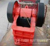 Frantoio a mascella di vendita caldo di 2017 serie del PE da Yuhong Manufacturer in Cina