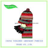カラー美しい子供帽子およびスカーフおよびGlooves