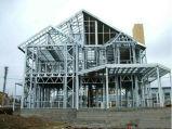 熱い浸された電流を通された軽い鉄骨構造の建物か研修会(SSW-002)