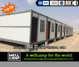 プレハブの強制収容所のための折る容器の家