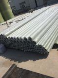 GRP 관 유리 섬유에 의하여 강화되는 플라스틱 관